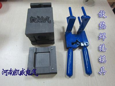 铜排焊接1.jpg