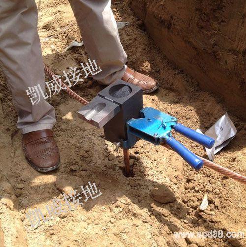 空分设备防雷接地施工