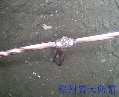 用有限接地棒和降阻剂v有限地网_河南凯威电气设备水位镀铜控制阀dn50图片