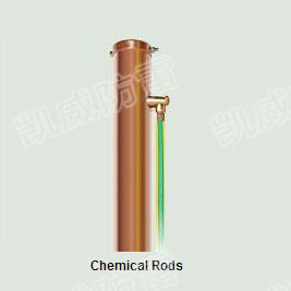Chemical Ground Electrod